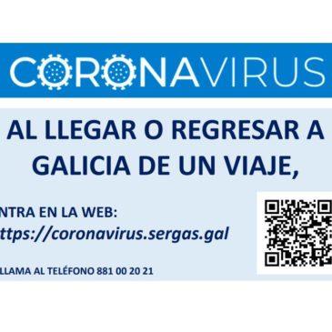 REGISTRO DE VISITANTES OBLIGATORIO EN GALICIA